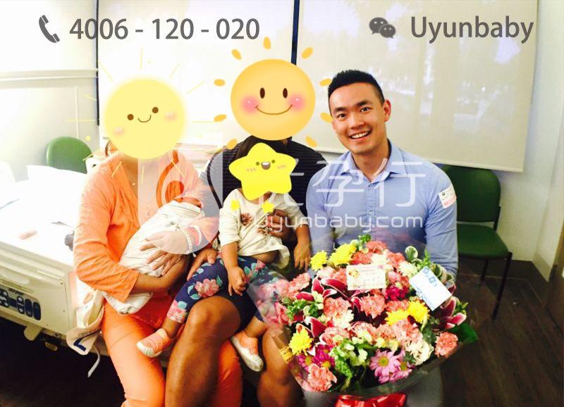 赴美生子 | 恭喜内蒙古的孟女士今日顺利产下健康小王子!