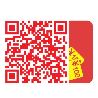 2016年11月26日举办的北京泰国试管婴儿公益咨询会.png