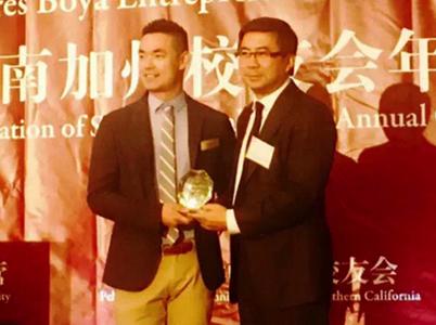 优孕行荣获2016年度北京大学南加州校友会博雅创业大赛大奖.png