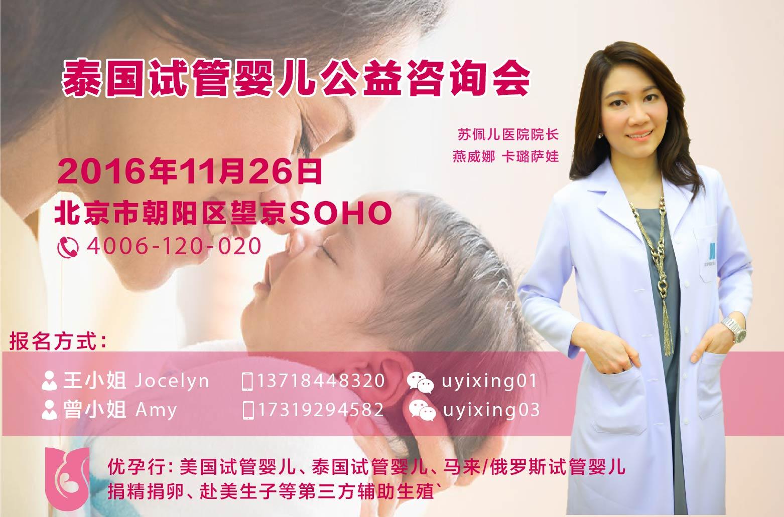 tuiguang7_8.jpg