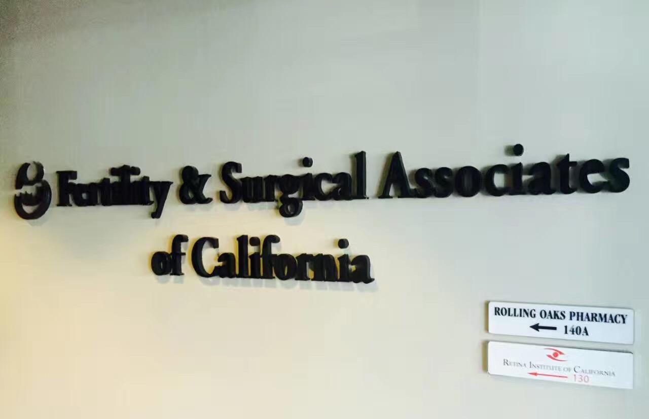 美国试管婴儿医院FSAC生殖中心:加州大龄试管婴儿成功几率高